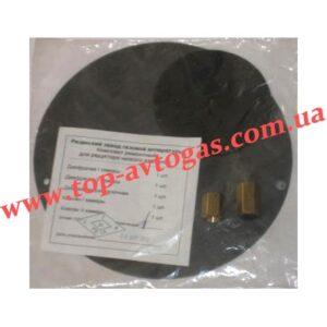 Ремкомплект редуктора низкого давления c клапанами, рязанск.